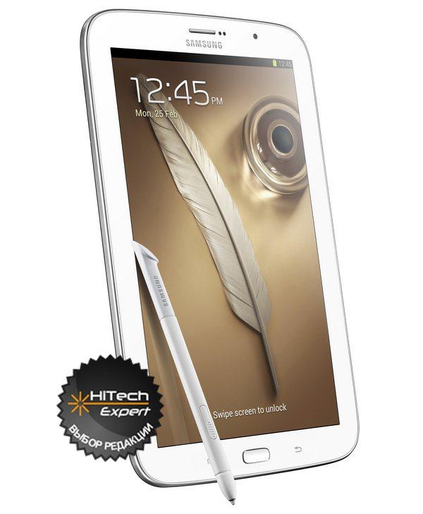 Samsung Galaxy Note 8.0 - выбор редакции