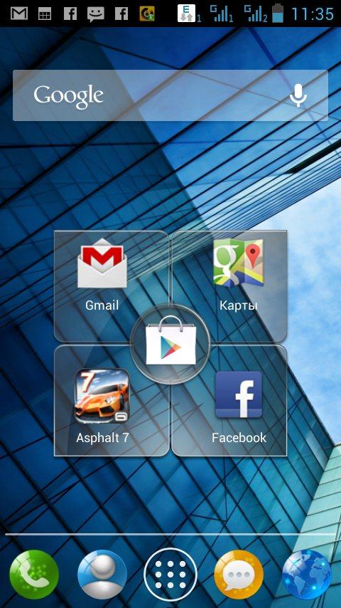 интерфейс Lenovo A706