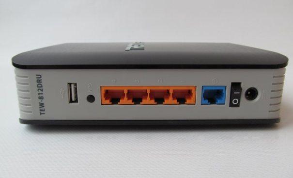 Trendnet gigabit router