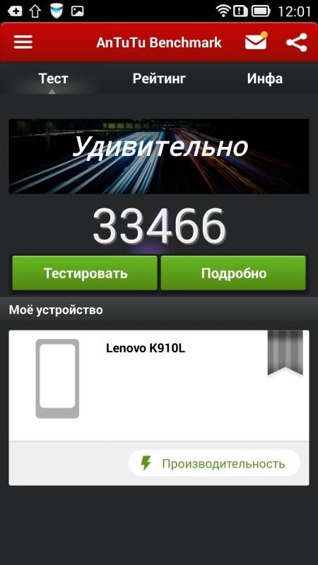 Screenshot_2014-08-03-12-01-58