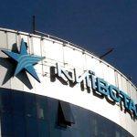 «Киевстар» получил частоты для радиосетей