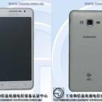 Samsung готовит недорогой 64-битный смартфон Samsung SM-G530