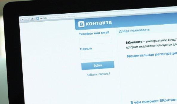 Mail.ru купил 100% vk.com
