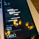 Новые фотографии смартфона Nokia Lumia 830