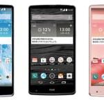 LG анонсировала смартфон Isai VL с QHD-экраном и 3 ГБ RAM