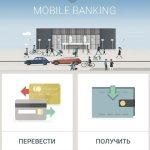 Pay2You — перевод денег для Android