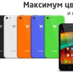 В РФ анонсирован компактный 4-ядерный смартфон teXet iX-mini