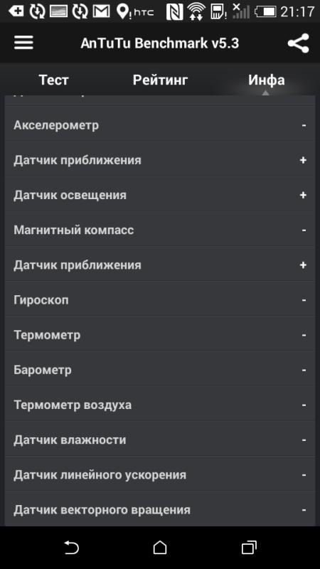 Screenshot_2014-11-27-21-17-53