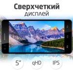 teXet X4 — тонкий и производительный смартфон с большим экраном