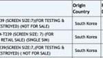 Samsung начала тестирование планшета Galaxy Tab 5 7.0
