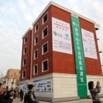 Китайцы напечатали первую пятиэтажку на 3D-принтере