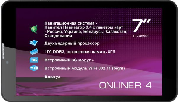 Explay Onliner 4