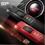 Silicon Power Blaze B50 — стильный USB-накопитель с высокими скоростями
