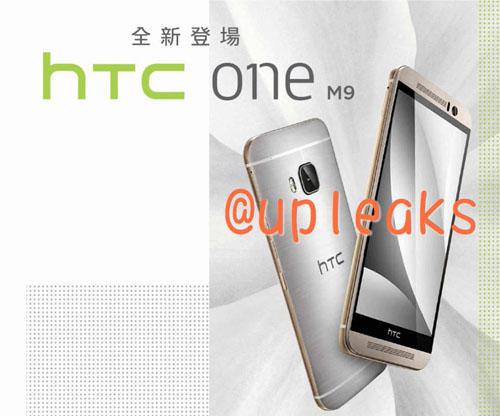HTC_One_M9_01