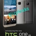 Опубликованы пресс-снимки смартфона HTC One (M9)
