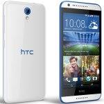 HTC DESIRE 620G dual sim — новый смартфон с поддержкой двух SIM-карт