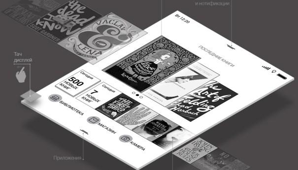 New UI_PocketBook
