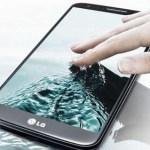 LG G4 получит сканер отпечатков пальцев