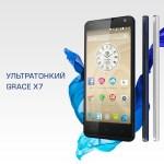 Новый мощный смартфон Prestigio Grace X7