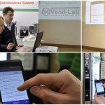 POS-терминалы ПриватБанка «привязали» к кассам