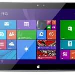 Microsoft Windows 10 ускоряет переход от классической панели управления к современным настройкам