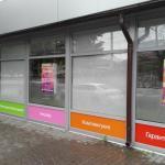 В Киеве открылся монобрендовый центр обслуживания «Lenovo Service Shop»