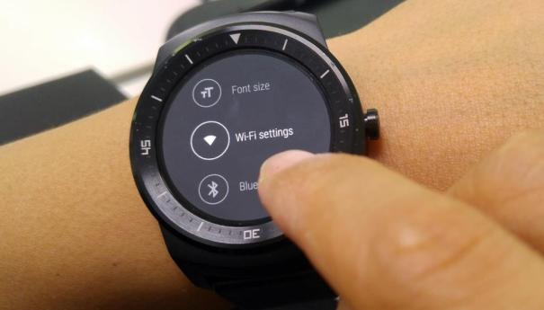 LG G Watch R Wi-Fi small