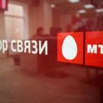Абоненты «МТС Украина» смогут бесплатно посмотреть «Монстры на каникулах 2»