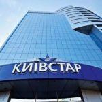 Киевстар представил новую услугу для логистических компаний