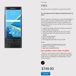 BlackBerry начала принимать предварительные заказы на Android-смартфон Priv