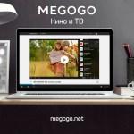 ФРИНЕТ стал партнёром MEGOGO