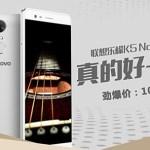 Состоялся официальный анонс мощного смартфона Lenovo K5 Note