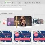 ПриватБанк открыл первый в Украине цифровой магазин подарочных карт