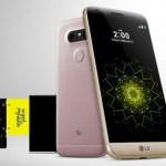 LG анонсировала «облегченную» версию флагманского G5