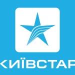 Молодые родители для связи с детьми выбирают Киевстар