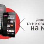 Киевстар открывает безлимитный доступ к видеоконтенту DIVAN.TV