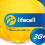 lifecell запустил сеть третьего поколения 3G+ еще в трех городах Украины