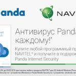 NAVITEL и Panda Security объявляют о старте совместной акции