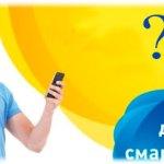 lifecell запускает новый канал поддержки абонентов в приложении BiP