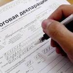 ПриватБанк поможет госслужащим с электронной декларацией