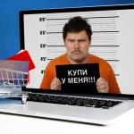 Разработано схему взаимодействия между банками, киберполицией и патрульной полицией для предотвращения платежного мошенничества