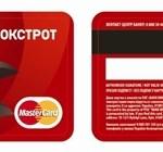 «Фокстрот» и Приват24 оцифровали карты лояльности