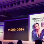 Huawei отчиталась о продажах 9 млн. смартфонов P9