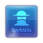 SpyTricks