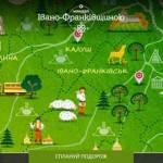 """Google опубликовала отчет """"Цифровое преобразование Ивано-Франковской области"""""""