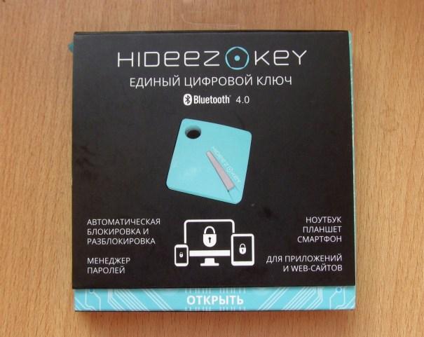 Hideez Key box