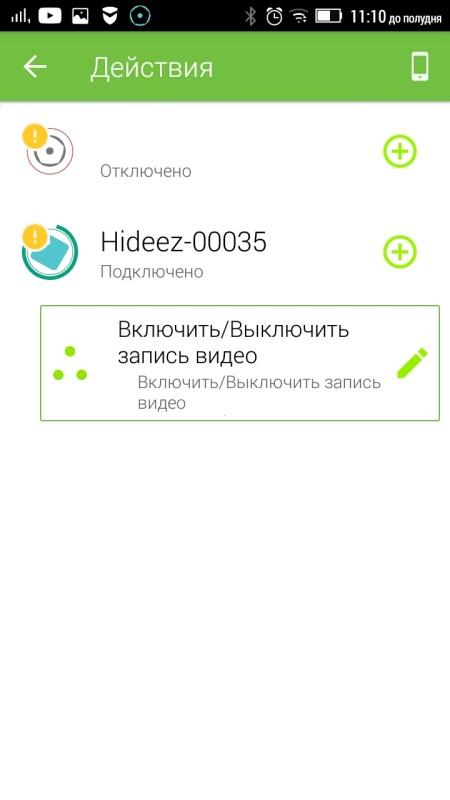 screenshot_2016-12-01-11-11-00