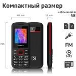 teXet ТМ-126 — доступный телефон-звонилка