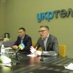 Укртелеком в 3 квартале заработал более 1,6 млрд грн