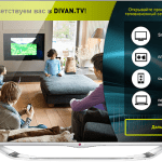DIVAN.TV – теперь доступен на телевизорах Sony